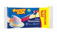 Губка кухонная Фрекен БОК МАКСИМА с волнистой поверхностью 5+1шт